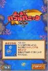 Screenshots de Final Fantasy Fable Chocobo Tales 2 sur NDS