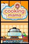 Screenshots de Cooking Mama sur NDS