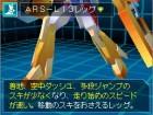 Screenshots de Custom Robo Arena sur NDS