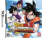 Boîte JAP de Dragon Ball Z RPG sur NDS