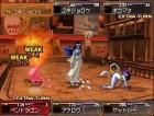 Scan de Shin Megami Tensei : Devil Survivor sur NDS