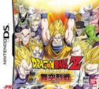Boîte JAP de Dragon Ball Z : SuperSonic Warriors 2 sur NDS