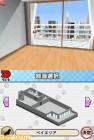 Screenshots de Dream Cat Life sur NDS