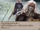 Screenshots de Estpolis : The Lands Cursed by the Gods sur NDS