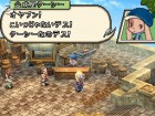 Scan de Final Fantasy XII Revenant Wings DS sur NDS