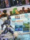 Scan de Final Fantasy IV sur NDS
