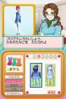 Screenshots de Figure Skating DS sur NDS