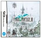 Boîte JAP de Final Fantasy III sur NDS