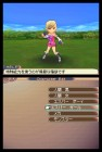Scan de Final Fantasy Legend II : Goddess of Destiny sur NDS