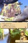 Logo de Heroes Of Mana sur NDS