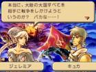 Scan de Heroes Of Mana sur NDS