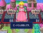 Screenshots de Itadaki Street DS sur NDS