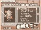 Scan de Itadaki Street DS sur NDS