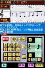 Screenshots de Jam with the Band sur NDS