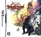Boîte JAP de Kingdom Hearts : 358/2 Days sur NDS
