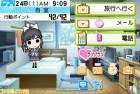 Screenshots de LovePlus + sur NDS