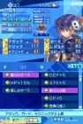 Screenshots de Luminous Arc 3 : Eyes sur NDS