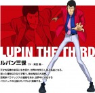 Artworks de Lupin III : Shijô Saidai no Zunôsen sur NDS