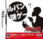 Boîte JAP de Lupin III : Shijô Saidai no Zunôsen sur NDS
