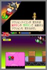 Screenshots de Mario & Luigi : Les Frères du Temps sur NDS