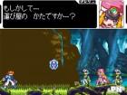Screenshots de Megaman ZX sur NDS