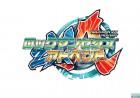 Logo de Megaman ZX sur NDS