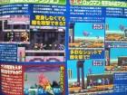 Scan de Megaman ZX sur NDS