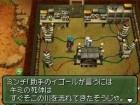 Screenshots de Metal Max 3 sur NDS