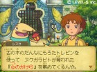 Screenshots de Ninokuni : The Another World sur NDS