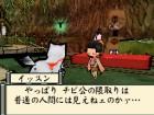 Screenshots de Okamiden sur NDS