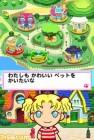 Screenshots de Pet shop story DS sur NDS