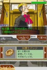 Screenshots de Phoenix Wright : Ace Attorney : Trials and Tribulations sur NDS