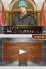 Screenshots de Gyakuten Saiban 4 sur NDS