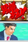 Screenshots de Phoenix Wright : Ace Attorney : Justice For All sur NDS