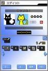 Screenshots de Picross DS sur NDS