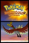 Screenshots de Pokémon Or HeartGold sur NDS