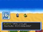 Scan de Pokémon Donjon Mystère 2 sur NDS