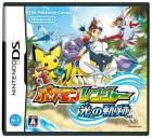 Boîte JAP de Pokémon Ranger : Sillages de Lumière sur NDS