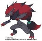 Logo de Pokémon White sur NDS