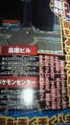 Scan de Pokémon White sur NDS