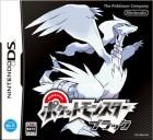 Screenshots de Pokémon White sur NDS