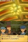 Screenshots de Professeur Layton et le Destin Perdu sur NDS