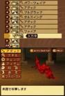 Screenshots de Radiant Historia sur NDS