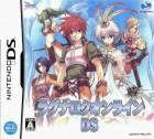 Boîte JAP de Ragnarok Online DS sur NDS