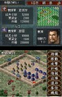 Screenshots de Romance of the Three Kingdoms DS sur NDS