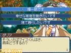 Scan de Rune Factory 3 sur NDS