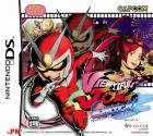 Boîte JAP de Scratch! Viewtiful Joe sur NDS