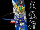 Screenshots de SD Gundam Sangokuden Brave Battle Warriors sur NDS