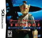 Boîte US de Shin Megami Tensei : Strange Journey sur NDS