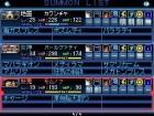 Screenshots de Shin Megami Tensei : Strange Journey sur NDS